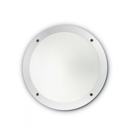 Ideal Lux outdoor Lucia Wall lamp